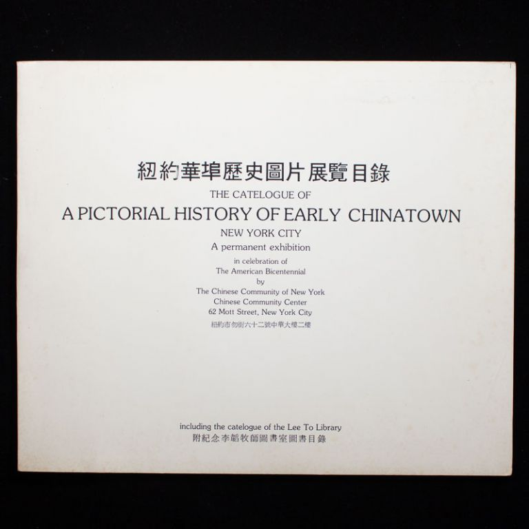 The Catelogue [sic] of a Pictorial History of Early Chinatown. Dennis Hanly, Eddie Lau, Corky Lee, photos.