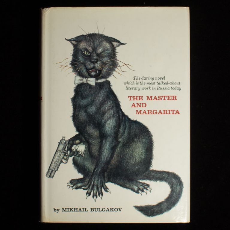 The Master and Margarita. Mikhail Bulgakov, Michael Glenny.