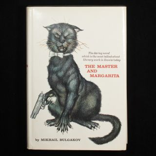 The Master and Margarita. Mikhail Bulgakov, Michael Glenny