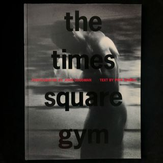 The Times Square Gym. John Goodman, Pete Hamill, text