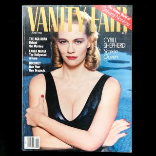 Vanity Fair. Tina Brown, David Hockney, Cybill Shepherd, John Waters, Helmut Newton, contributors