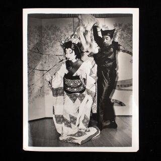 [Group of ten publicity photos of the Azuma Kabuki Dancers and Musicians]