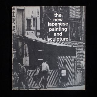 The New Japanese Painting and Sculpture. Dorothy C. Miller, William S. Lieberman.