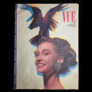 Vue: The Village Voice Fashion Magazine. Village Voice, Mary Peacock, Yolanda Cuomo, William...