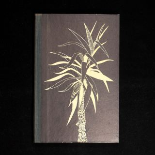 The Glass Tower: Poems 1936 - 43